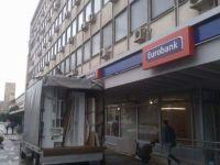Selidba Banke Beograd