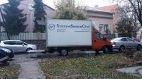 Selidbe Kuće Obrenovac